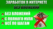 Работа удаленная , подработка для всех желающих с перспективой создания бизнеса Кировоград