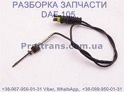 1810691 Датчик температуры выпускных газов Daf XF 105 Даф ХФ 105 Киев