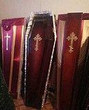 Ритуальная служба Бобровицы Бобровица