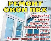 Ремонт окон и дверей в Одессе. Одесса
