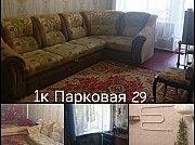 Посуточно аренда квартир в Краматорске, Краматорск
