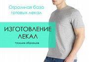 пошив корпоративной одежды Киев Вышгород Харьков Днепр Украина Киев