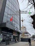 Велике приміщення у уже побудованому City Tower 1 (БЦ City MALL) Хмельницкий
