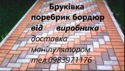 БРУКІВКА від 160гр за м2 Львов