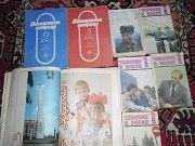 Журналы советские Новая Каховка
