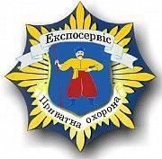 Відкрита вакансія охоронника Житомир