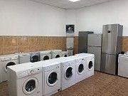 Склад магазин продаст стиральные машины Київ