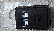 Отпугиватель грызунов МИ-100 - бесшумное средство от мышей Николаев
