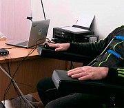 Психологическая экспертиза с применением полиграфа в Украине Киев