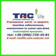 Менеджер финансовый консультант Одесса