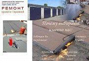 Кровля! Отличное качество по приемлемой цене Харьков