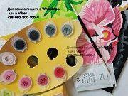 Картина по номерам, антистрес красками набор для рисования красками Київ