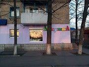 Аренда коммерческой недвижимости Терновка