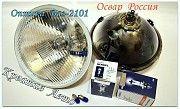 Фары 21011 оптика 2101 с лампами и габаритом Запорожье