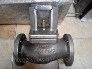 Клапан Samson 3241 DN80 Калуш
