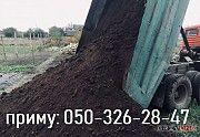 ГРУНТ под отсыпку Приму Гостомель Гостомель