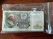 CCCР 200 рублей 1991 г (100 шт) Киев