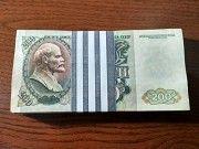 СССР 200 рублей 1992 г (100 шт) Киев