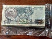 СССР 1000 рублей 1992 г (100 шт) Киев