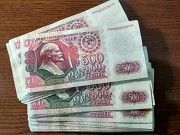 СССР 500 рублей 1992 г (50 шт) Киев