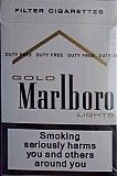 Сигареты оптом Marlboro - duty free (gold, red) Николаев