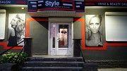Продам салон красоты в Запорожье. Запорожье