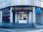 Подается бизнес-центр в центре Полтавы Полтава