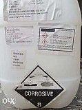 Компоненти для пеноизола, полимерная смола КПСГ, ОФК, АБСК Яготин