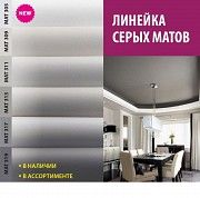 "Потолок в стиле лофт и минимал от компании ""Мастерок"" Житомир"
