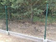 Забор Огорожа Паркан Сітка Фундамент Львов