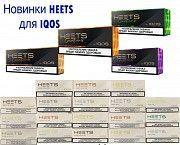 Новые вкусы табачных стиков оптом Кировоград