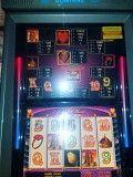 Игровой автомат Gaminator Admiral Новая Каховка