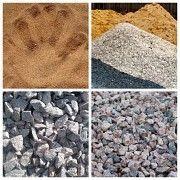 Щебінь Пісок Відсів Киверцы