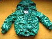 Красивая фирменная куртка,р.128-134 Пирятин