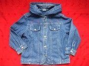 Джинсовая куртка с капюшоном Пирятин