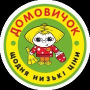 Продавец-консультант в сеть магазинов Домовичок Днепр