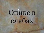 Изящность и чарующая сила слябов мраморных и плитки в нашем складе Київ