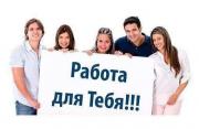 Интернет-Администратор Червоноград