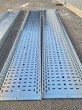 Лоток кабельный металлический перфорированный DKC Сумы