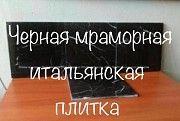 Безопасное мраморное тепло Київ