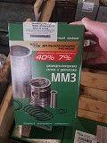 Моторкомплект КАМА Д240 Д243 Поршнекомплект МТЗ-80 МТЗ-82 Поршнева МТЗ Запорожье