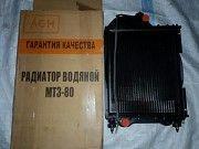 Радиатор МТЗ-80, МТЗ-82 для двигателя Д-240, Д-243 (Произв. Польша) Запорожье