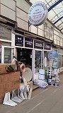 Магазин спутникового оборудования и цифрового телевидения Т2 Харьков