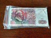 СССР 500 рублей 1991 г (100 шт) Киев