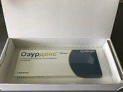 Ozurdex 700 micrograms intravitreal implant in applicator Киев