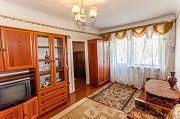 Лучшее ценовое предложение в Центре Полтава