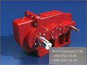 Продам Редуктор В-400, ВК-475, ВК-550; ВКУ-950 Кривой Рог