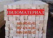 Пиломатериал от производителя любого сечения Чернигов Чернигов