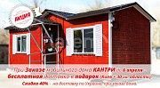 """Мобильный дом """"Кантри"""" 33,3м2 Васильков"""