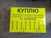 Печать объявлений, плакатов, визиток и фотографий. Дніпро